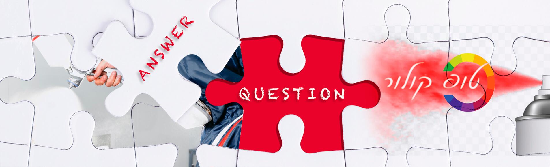 שאלות ותשובות על מוצרי טופ קולור